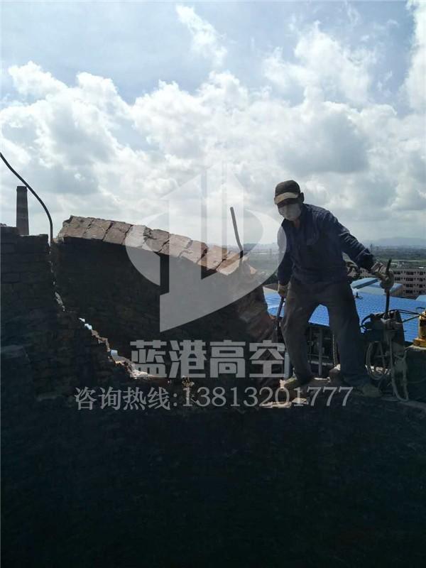 人工拆除砖烟囱