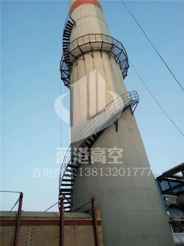 砼烟囱安装爬梯