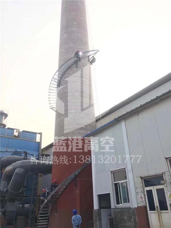 砖烟囱安装转梯