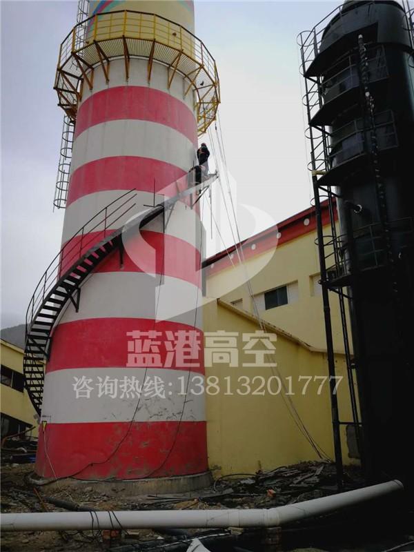烟囱安装平台爬梯